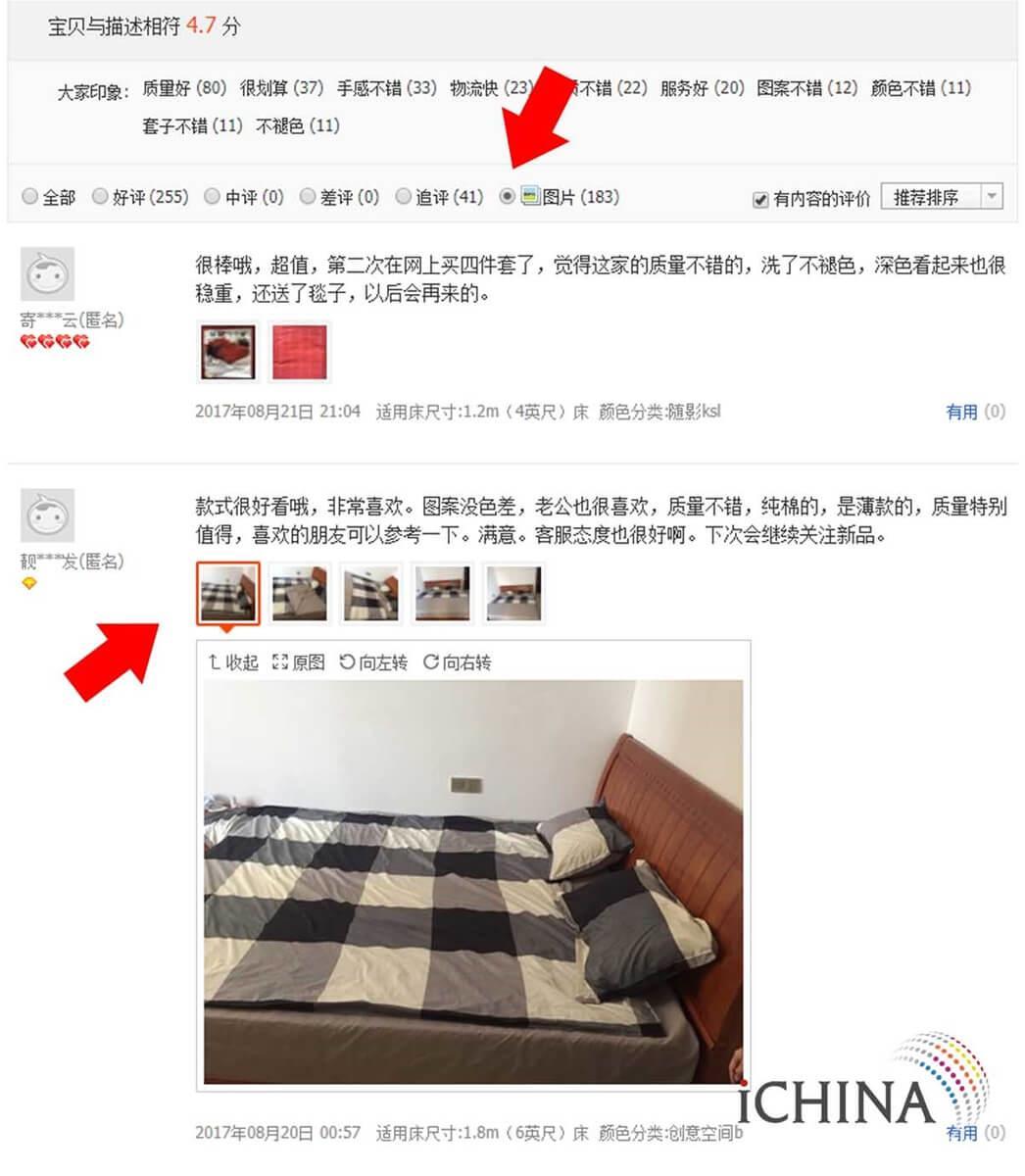 cách xem hình ảnh thật của sản phẩm trên taobao trung quốc